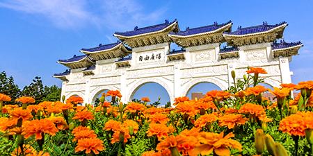 Du lịch Đài Loan mùa thu giá tốt 2017 từ Sài Gòn bay Vietjet Air