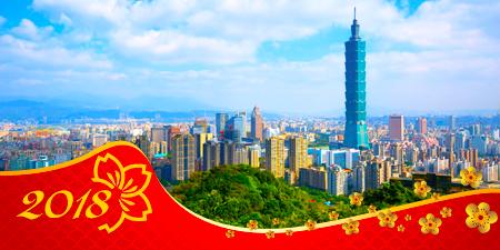 Du lịch Đài Loan Tết Nguyên Đán 2018 khởi hành từ Tp.HCM giá tốt