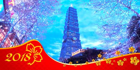 Du lịch Đài Loan 4 ngày Tết Nguyên Đán 2018 khởi hành từ Tp.HCM