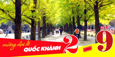 Du lịch Hàn Quốc 4 ngày dịp lễ 2/9 giá tốt khởi hành từ Sài Gòn