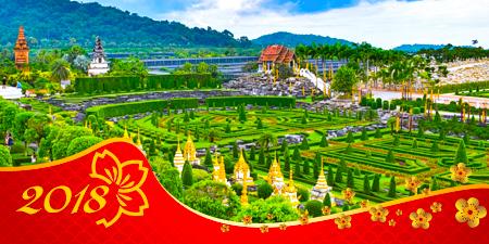 Du Lịch Thái Lan 5 ngày Dịp Tết Âm Lịch 2018 giá tốt từ Sài Gòn