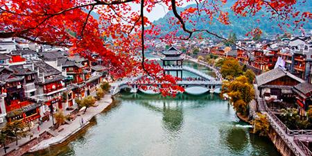 Du lịch Trương Gia Giới - Phượng Hoàng Cổ Trấn mùa thu 2017