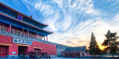 Du Lịch Bắc Kinh - Thượng Hải - Hàng Châu - Tô Châu từ Hà Nội