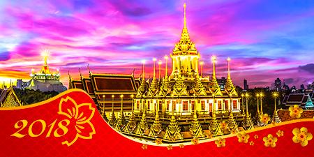 Du lịch Thái Lan Tết Âm Lịch 2018 khởi hành từ Tp.HCM giá tốt