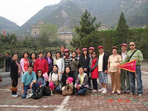 Cảm nhận khách hàng đi tour Trung Quốc ngày 11/03/2014