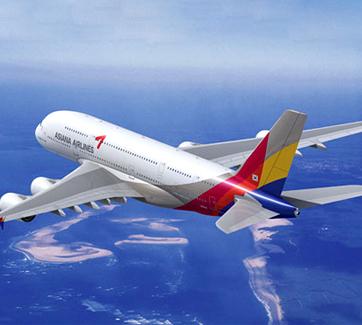 Vé máy bay giá rẻ đi Hà Nội từ Busan
