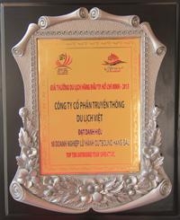 giai-thuong-outbound-2014