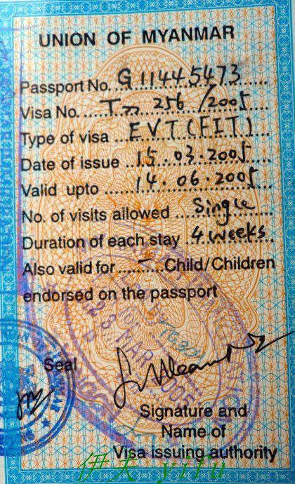 D?ch v? làm visa di Myanmar cho ngu?i nu?c ngoài