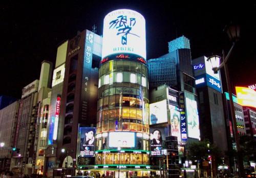 Khu điện tử Akihabara