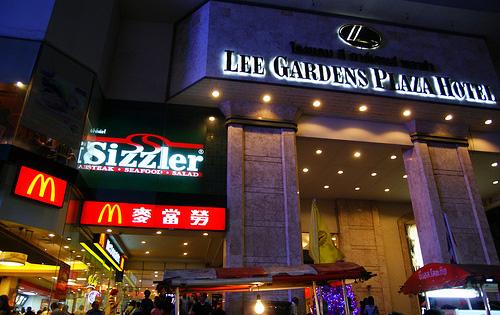Phố Lee Garden