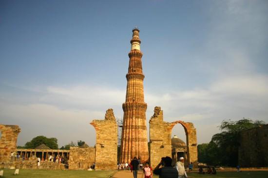 tháp qutb minar