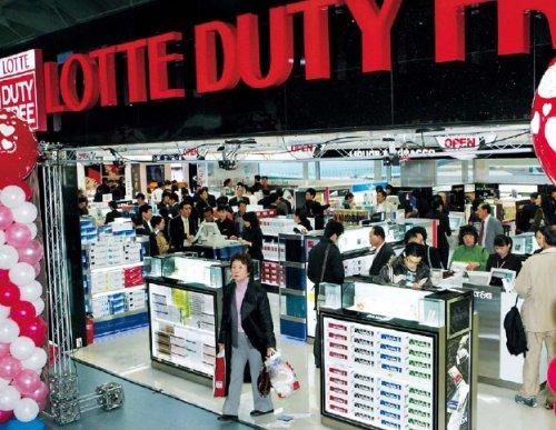 lotte duty