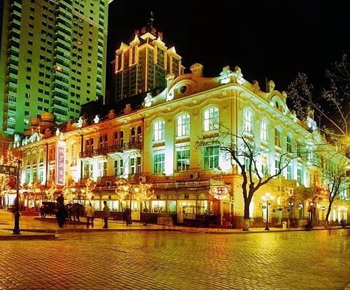 pho di bo zhongyang