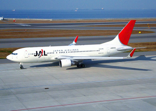Ve may bay Japan Airlines TP. HCM di Tokyo gia re