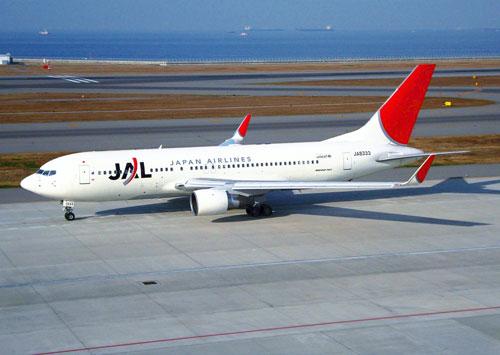 Ve may bay Japan Airlines TP. HCM di Tokyo gia re