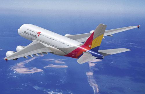 Ve may bay Asiana Airlines khoi hanh tu Busan (Han Quoc) di Ha Noi
