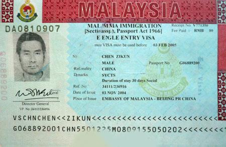 Visa di tham than tai Malaysia
