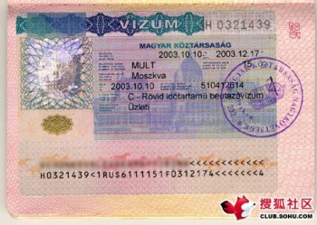 Visa di du hoc tai Hungary