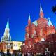 Cảm nhận khách hàng về Tour Nga 16/06/2013 – Du lịch Việt