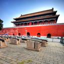 Cảm nhận khách hàng đi Tour Trung Quốc ngày 30/01/2014