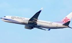 Vé máy bay đi Mỹ xuất phát từ TP Hồ Chí Minh