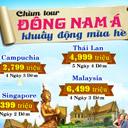 Khuấy động mùa hè với tour Đông Nam Á giá cực sốc