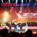 Giải thưởng 100 doanh nhân trẻ Việt Nam tiêu biểu 2014