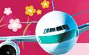 Vé máy bay Tết Âm lịch 2015 SIÊU TIẾT KIỆM (Khứ Hồi)