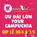 Ưu đãi lớn chùm tour Campuchia dịp lễ 30/4