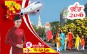 Vé máy bay Miền Bắc dịp Tết Âm Lịch 2016 giá tốt từ TPHCM