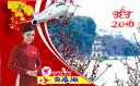 Vé máy bay dịp Tết Nguyên Đán 2016 giá tốt khởi hành từ Hà Nội