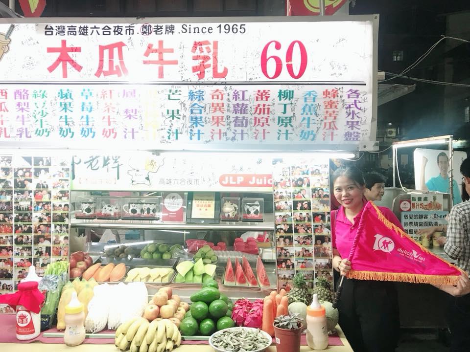 Cảm xúc Đài Loan!