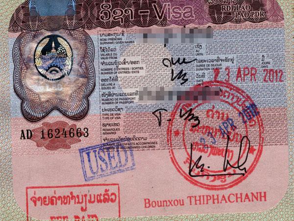 Visa Lào