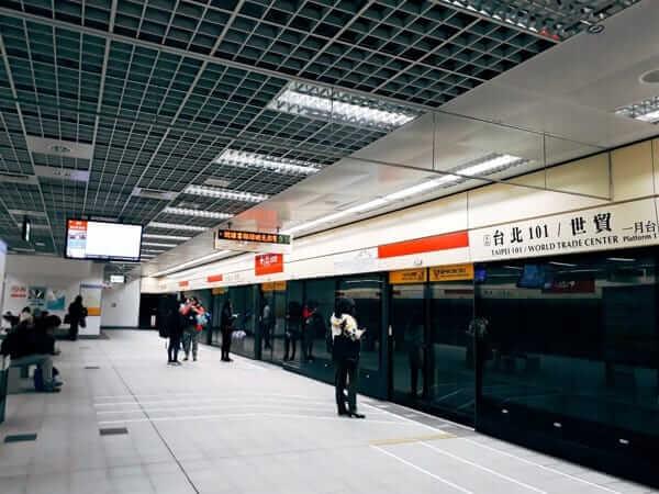 Du lịch Đài Loan bằng tàu điện ngầm