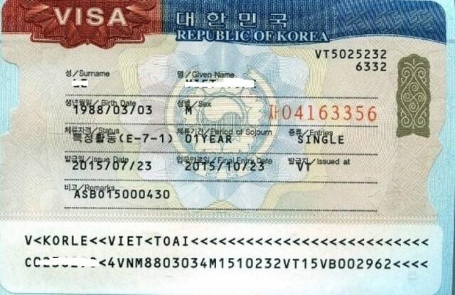 Du lịch hàn Quốc - Visa lao động Hàn Quốc