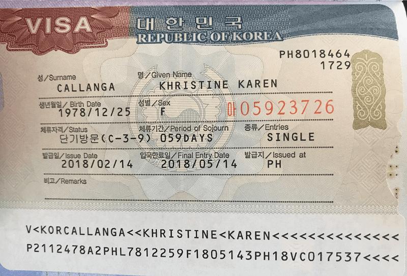 Du lịch Hàn Quốc - Multiple visa
