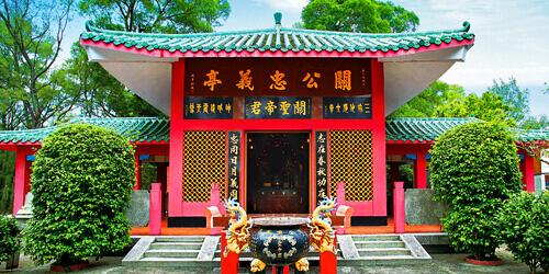 Du lịch Hồng Kông - Đền Kwan Tai
