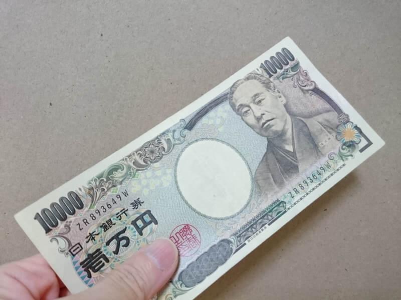 Bạn có thể đổi tiền Yên sau khi sang Nhật