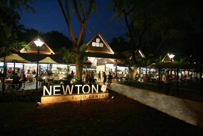 Du lịch singapore thưởng thức ẩm thực Newton Food Centre