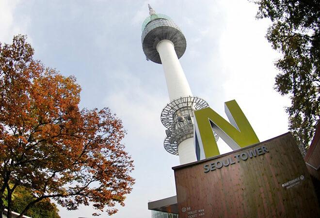 Nếu bạn đi du lịch Hàn Quốc vào mùa thu, sẽ thấy Namsan vô cùng lãng mạn