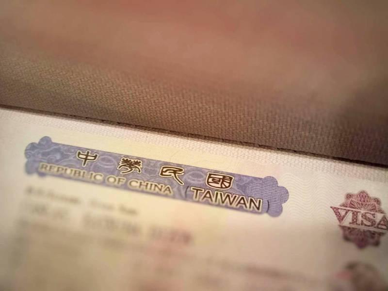Làm visa du lịch Đài Loan có khó hay không