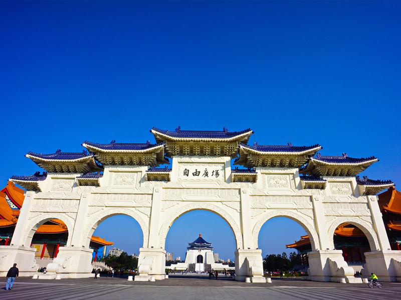 Du lịch Đài Loan - Tưởng giới thạch