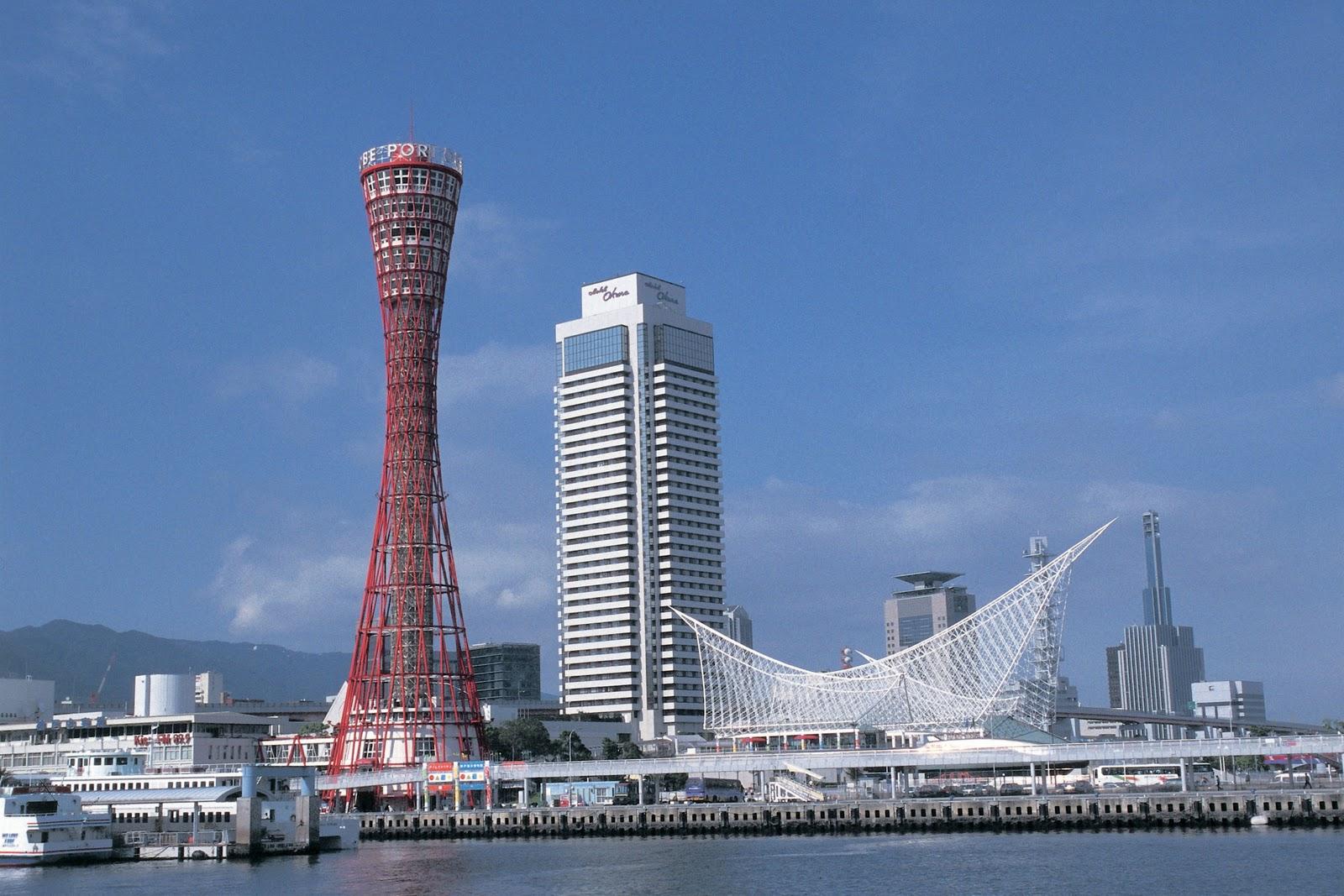 Du lịch Nhật Bản - Tháp cảng Kobe