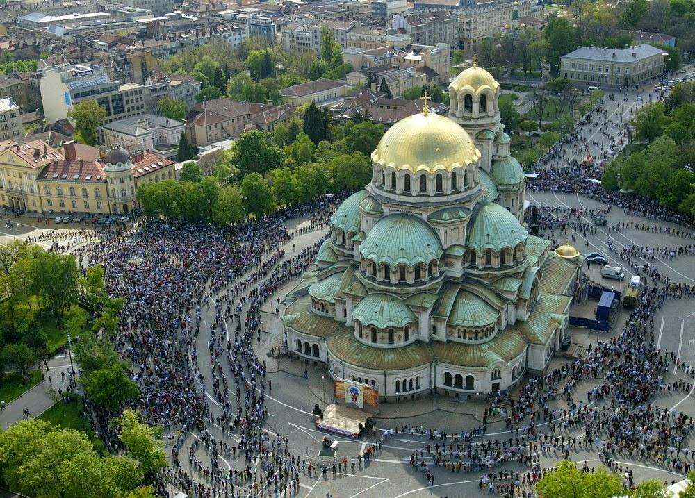 Thành phố Sofia, Bulgaria