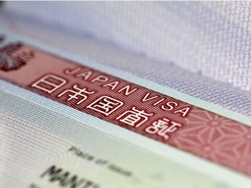Chứng minh nhân thân là yếu tố cần thiết để xin visa Nhật